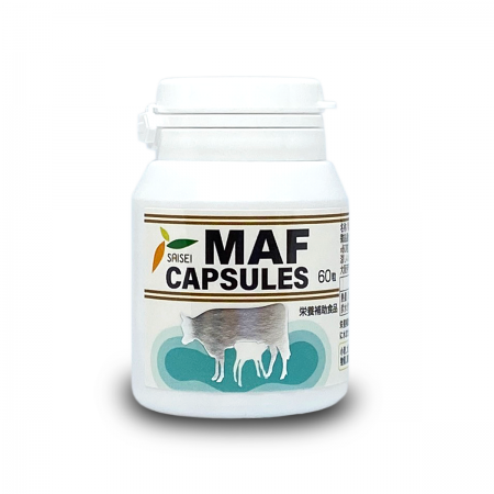 初乳MAF(60カプセル)